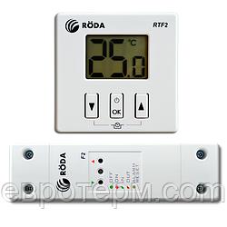 Термостат комнатный Roda RTF2 беспроводной суточный