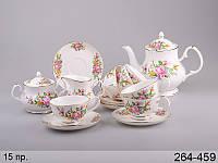Чайный набор Lefard Букет на 15 предметов 264-459