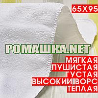 Детская непромокаемая тёплая мягкая пушистая многоразовая дышащая пеленка 90х65 см 3965 Белый