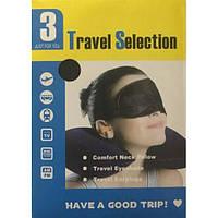 Дорожный набор для сна 3 в 1 маска беруши подголовник R82824, фото 1