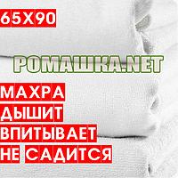 Детская непромокаемая дышащая многоразовая пеленка  90х65 см 3964 Белый