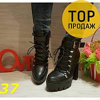 Женские ботинки на тракторной подошве, черного цвета / Ботинки с шнуровками, с ремешком, стильные, 2018