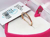 Золотое обручальное кольцо 201-А