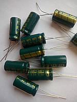 Конденсатор электролитический 3300mF 6,3V