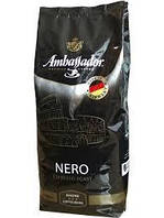 """Кофе """"Ambassador Nero""""(черный пакет)зерно 1 кг"""