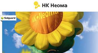 Семена гибрида подсолнечника НК Неома (Syngenta) круизер устойчив к Евралайтингу