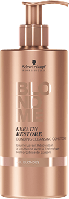 BlondMe Бондинг-кондиционер для ковошинга KERATIN RESTORE BONDING CLEANSING CONDITIONER