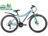 Велосипед 26 Avanti Calypso Lockout 15 alu