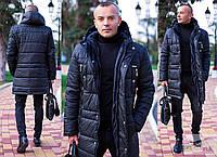 Зимняя мужская куртка M, L, XL, XXL