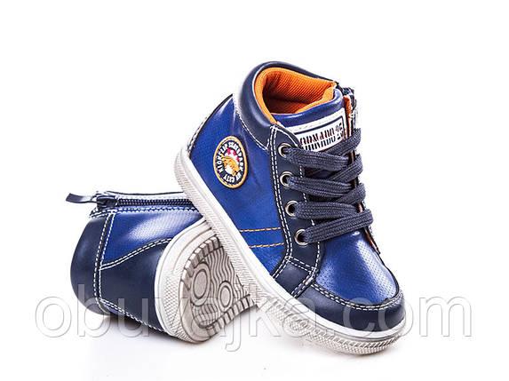 Ботинки для мальчиков от С Луч Демисезонная обувь (22-27), фото 2