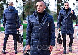 Зимняя мужская куртка M, L, XL, XXL синий