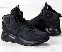 Зимние кроссовки Nike Air Huarache Winter Black, найк хуарачи