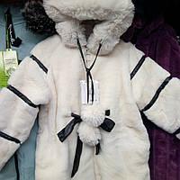 Молочная  зимняя шуба на синтепоне (Китай) 3-9 лет