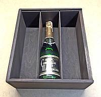 Подарочная коробка под шампанское 3 ячейки Венге