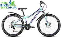 Велосипед 26 Intenzo Terra 16