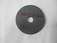 Круг шлифовальный вулканитовый 14А прямого профиля 100х4х20 F80