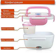 Термос пищевой электрический с подогревом Lunchbox YY-3166