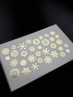 Фольгированный слайдер дизайн снежинки золото