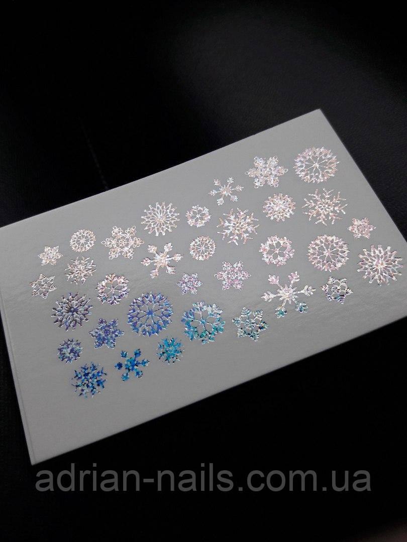 Фольгированный слайдер дизайн снежинки голографик