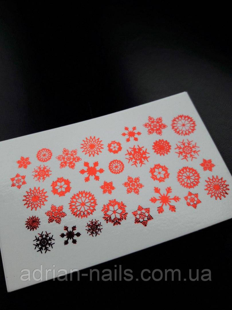 Фольгированный слайдер дизайн снежинки красные