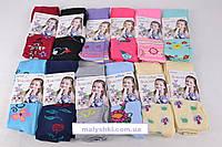 Колготки для девочки с рисунком размер 80-88.