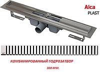 Водоотводящий желоб трап для душевых Alca Plast APZ1 300 ММ