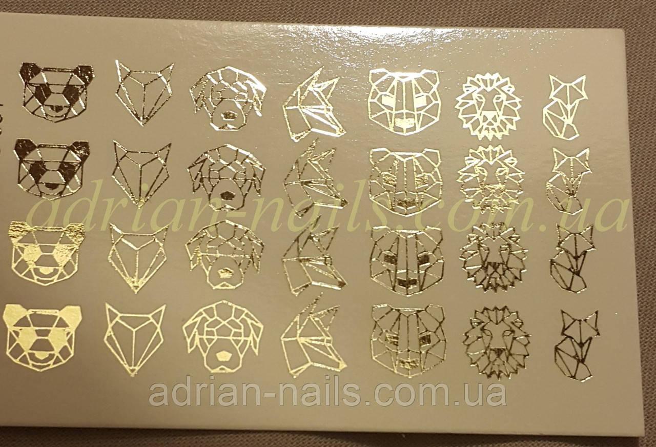 Фольгированный слайдер дизайн геометрия животные золото