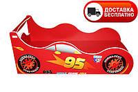 Кровать машина Молния Маквин Драйв 95 серия Форсаж, для детей и подростков, с бесплатной доставкой в Ваш город