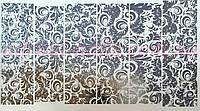 Фольгированный слайдер дизайн №1 - серебро