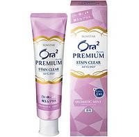 Зубная паста Sunstar Ora 2 Premium Stain Clear aroma mint
