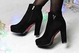 Туфли женские демисезонные на каблуке