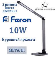 Лампа настольная светодиодная 10W Feron DE1068
