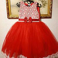 Платье из фатина в расцветках от 2 до 6 лет