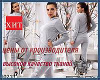 Женский Стильный  спортивный  костюм  -  10213 р-р S   M   L женская одежда, производитель Украина