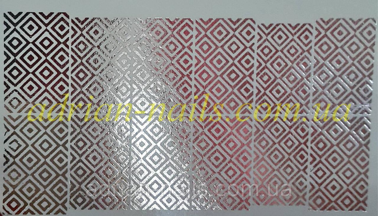 Фольгированный слайдер дизайн №4 - серебро
