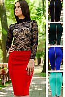 Женская юбка карандаш с молнией 6 цветов