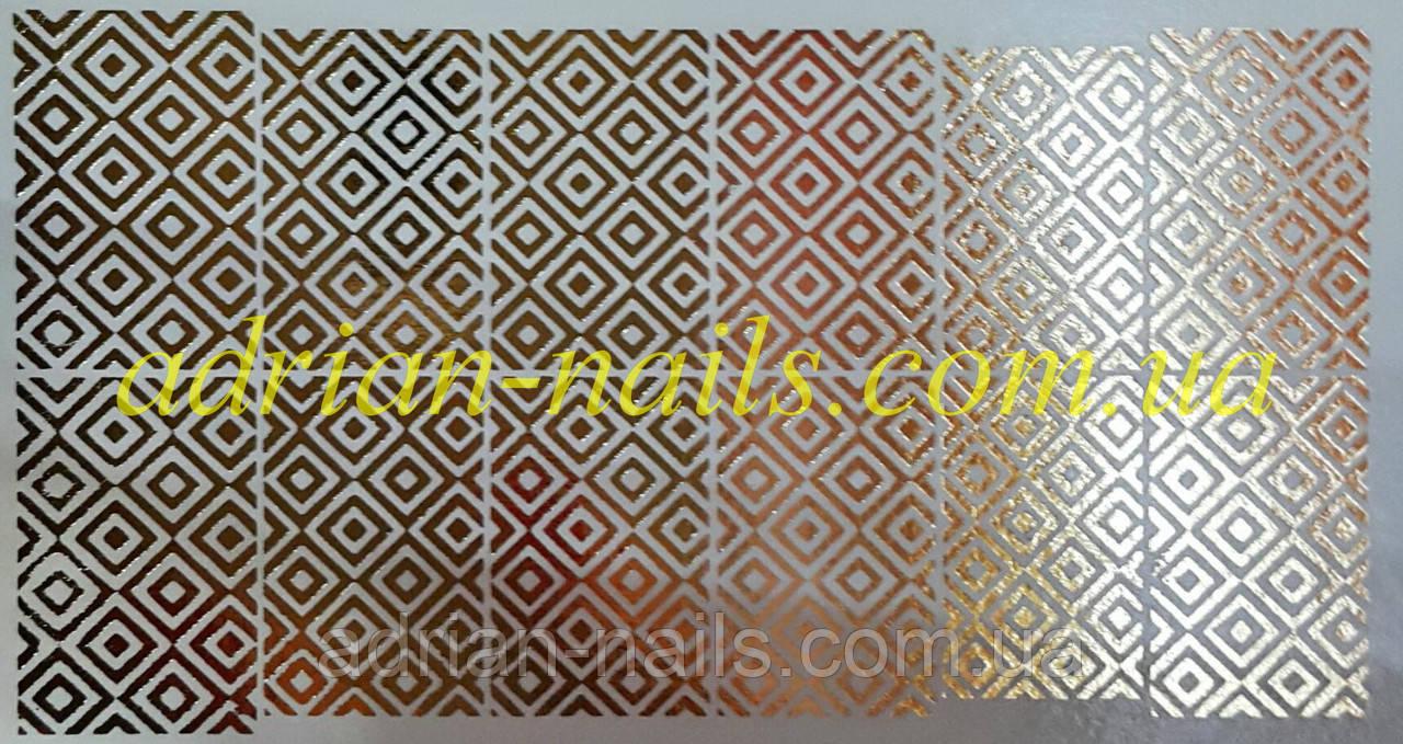 Фольгированный слайдер дизайн №7 - золото