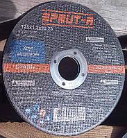 Круг отрезной по металлу SPRUT-A 125x1,2x22