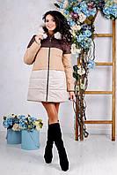 Модный красивый пуховик женский 44–54р.999нм в расцветках