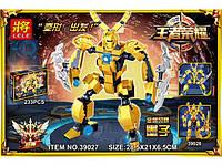 Конструктор Lele 39027 King Of Glory Золотой воин (аналог Lego Hero Factory)