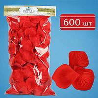 Лепестки роз красные (600 шт)