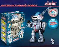 """Робот """"Линк"""" на р/у, говорит по русски, поддерживает разговор (ОПТОМ) 9365"""