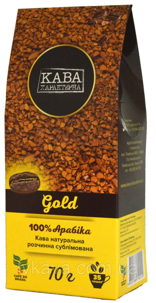 Кофе растворимый Golg Кава Характерна , 70  гр