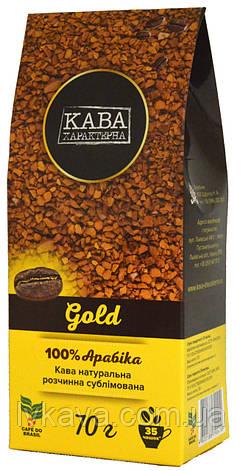 Кофе растворимый Golg Кава Характерна , 70  гр, фото 2