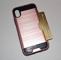 Чехол для iPhone 10 X пластик + силикон Soft Touch со слотом для банковской карты