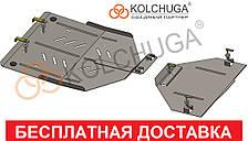 Защита раздатки и заднего моста Porsche Cayenne (2007-2010) объем-3.0 D; 3,6; 4.2 quattro