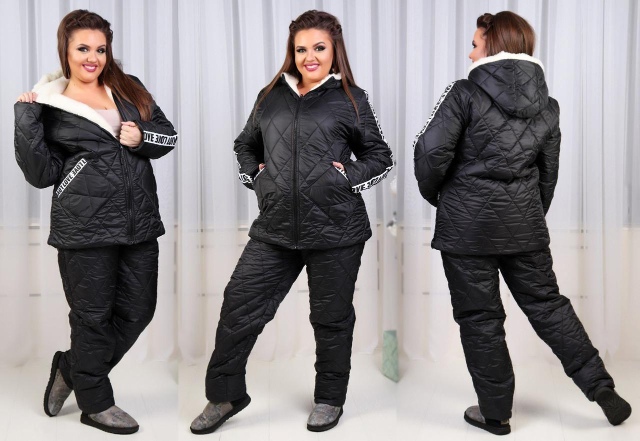 2e4a0def6c8 Женский зимний спортивный костюм синтепон + мех в больших размерах 129-1