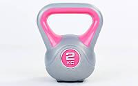 Гиря пластиковая  2кг (наполнение цемент, розовый)