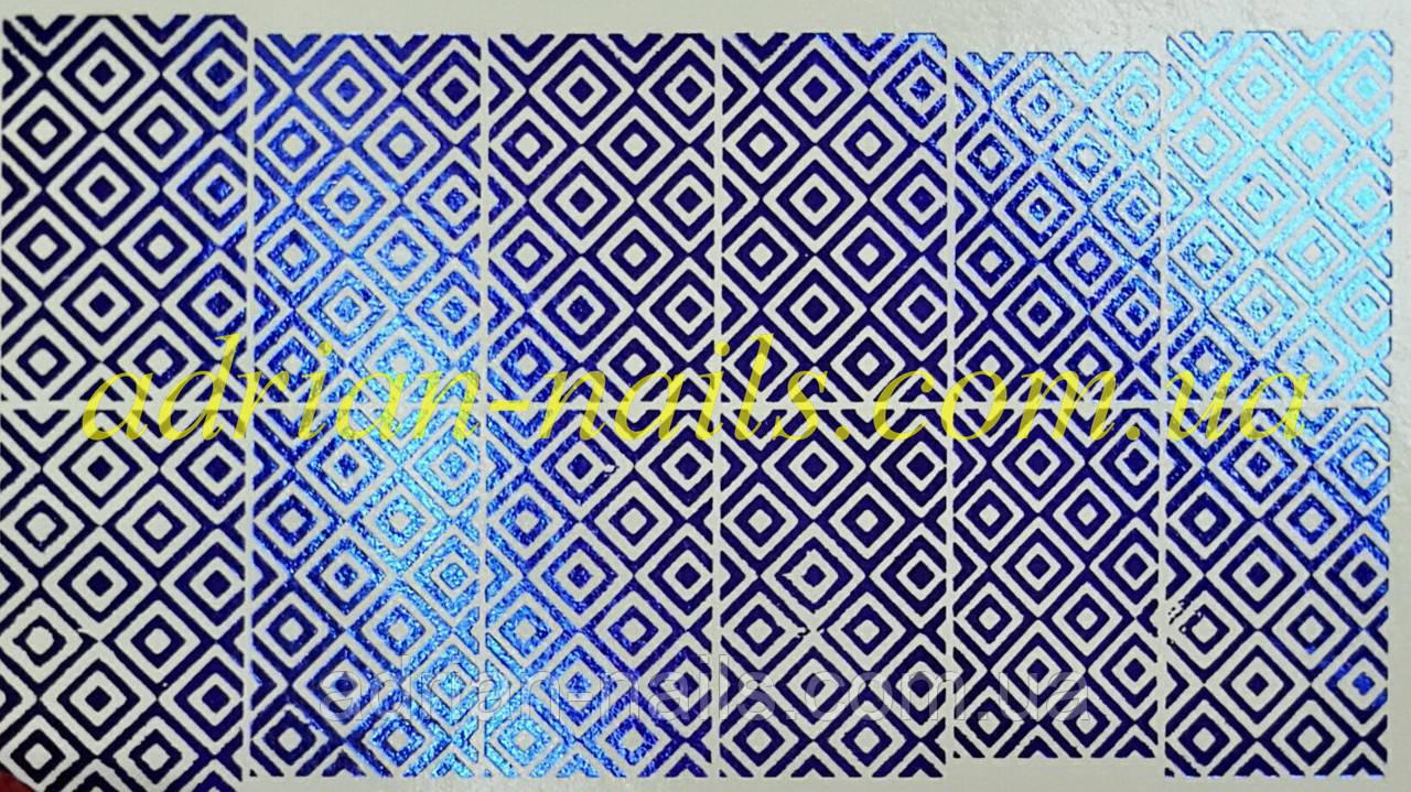 Фольгированный слайдер дизайн №8 - синие