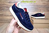 Подростковые+женские синие кроссовки REEBOK велюровые